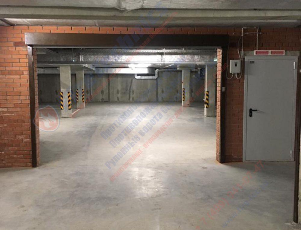Противопожарные ворота и шторы в подземном паркинге
